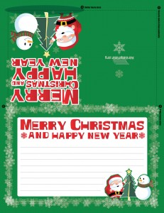 Tarjeta de Navidad para imprimir en ingles